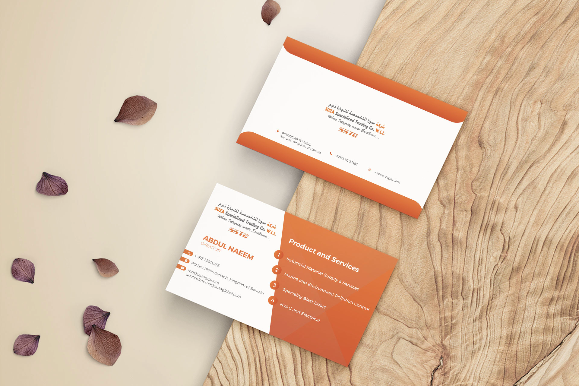 Office stationery| SSTC Visiting cards| Logo Design Service| Orange borders| Black & white| Purple leaf| GetSolutions